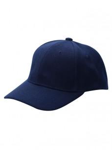 Кепка Buffalo Темно-синяя
